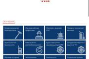 Конвертирую Ваш сайт в Android приложение 57 - kwork.ru