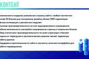 Дизайн группы в VK 24 - kwork.ru