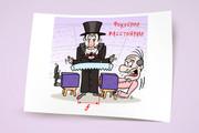 Нарисую для Вас иллюстрации в жанре карикатуры 429 - kwork.ru