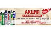 3 баннера для веб 58 - kwork.ru