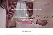 Разработаю дизайн Landing Page 142 - kwork.ru