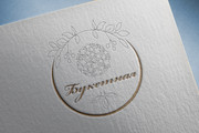 Логотип для вас и вашего бизнеса 168 - kwork.ru