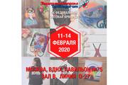 Создам 3 ярких баннера для Instagram + исходники 50 - kwork.ru