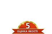 Создание этикеток и упаковок 72 - kwork.ru