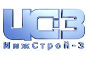 Создам объёмный логотип по эскизу 30 - kwork.ru