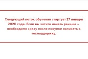 Качественная копия Landing Page на Tilda 27 - kwork.ru