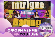 Шапка для Вашего YouTube канала 167 - kwork.ru