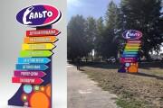Дизайн рекламной вывески 29 - kwork.ru