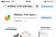 40 установок в App store 9 - kwork.ru