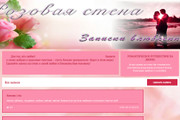 Профессионально и недорого сверстаю любой сайт из PSD макетов 158 - kwork.ru