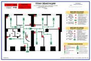 Разработаю план эвакуации недорого 4 - kwork.ru