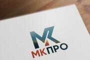 Создам строгий логотип в трех вариантах 60 - kwork.ru