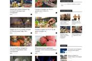 Создам красивый адаптивный блог, новостной сайт 50 - kwork.ru