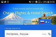 Конвертирую Ваш сайт в Android приложение 84 - kwork.ru