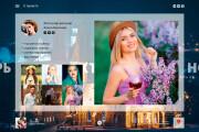 Дизайн сайта или лендинга 21 - kwork.ru