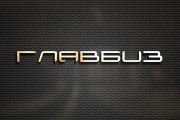 Лого бук - 1-я часть Брендбука 446 - kwork.ru