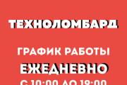 Разработка фирменного стиля 167 - kwork.ru