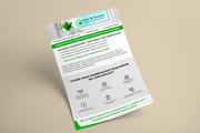 Создам дизайн коммерческого предложения 81 - kwork.ru
