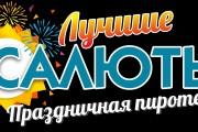 Сделаю профессионально логотип по Вашему эскизу 59 - kwork.ru