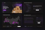 Landing page, создай свой уникальный стиль. 1 блок 32 - kwork.ru