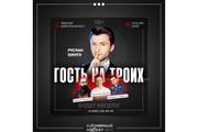 Создам цепляющий баннер для рекламы или сайта 32 - kwork.ru