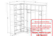 Конструкторская документация для изготовления мебели 170 - kwork.ru