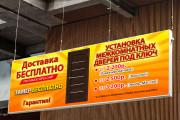 Широкоформатный баннер, качественно и быстро 89 - kwork.ru