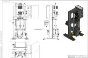 Разработка сложных технических проектов. Оцифровка чертежей. Расчеты 7 - kwork.ru