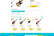 Уникальный дизайн сайта для вас. Интернет магазины и другие сайты 341 - kwork.ru