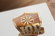 Сделаю логотип в трех вариантах 189 - kwork.ru