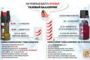 Рисунки и иллюстрации 80 - kwork.ru
