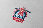 Разработаю винтажный логотип 124 - kwork.ru