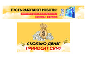 Оформление youtube канала 143 - kwork.ru