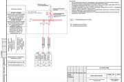 Выполню однолинейную схему электроснабжения 92 - kwork.ru