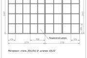 Только ручная оцифровка чертежей, сканов, схем, эскизов в AutoCAD 52 - kwork.ru