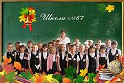 Общая фотография класса в художественном оформлении 5 - kwork.ru