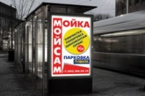 Отрисую логотип в векторе 128 - kwork.ru