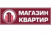 Отрисую логотип в векторе 123 - kwork.ru
