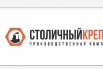 Отрисую логотип в векторе 159 - kwork.ru