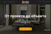 Скопирую почти любой сайт, landing page под ключ с админ панелью 55 - kwork.ru