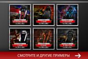 Баннер, который продаст. Креатив для соцсетей и сайтов. Идеи + 200 - kwork.ru