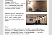 Сделаю адаптивную верстку HTML письма для e-mail рассылок 164 - kwork.ru