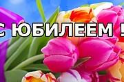 Сделаю видео поздравление в стихах от Путина 15 - kwork.ru