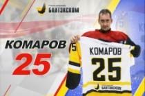 Разработаю дизайн наружной рекламы 195 - kwork.ru