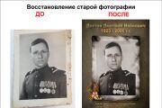 Обработка фото 16 - kwork.ru