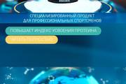 Конвертирую Ваш сайт в Android приложение 43 - kwork.ru