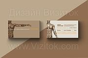 2 варианта дизайна макета визиток 4+4 от профессионального дизайнера 20 - kwork.ru