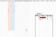 Excel формулы, сводные таблицы, макросы 106 - kwork.ru