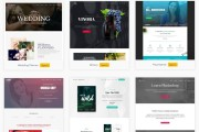 ПАК 1000 шаблонов и дополнений для WordPress 92 - kwork.ru