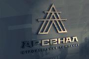 Разработка уникального логотипа 124 - kwork.ru